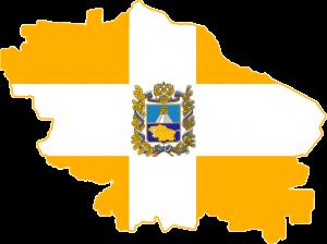 Stavropolkr